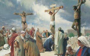 什麼是十字架?
