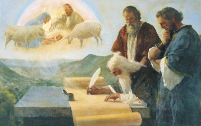 為何摩爾門教徒對死海古卷感興趣呢?