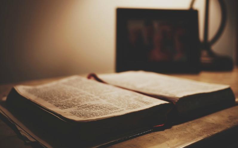 什麼是未錄主言(Agrapha)?