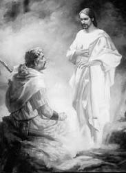 耶穌基督與摩西