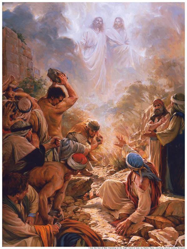 司提反的異象見到耶穌和神