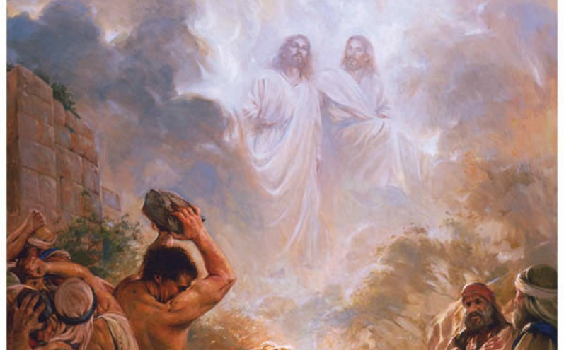 司提反的異象:神的教誨
