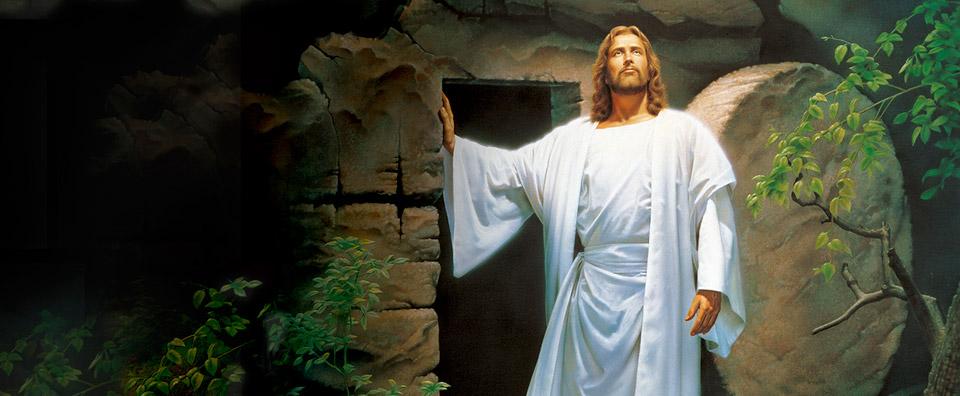 對基督的見證