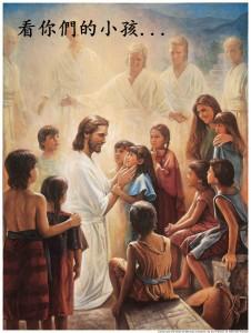 我們都是神的孩子,耶穌基督是我們的長兄