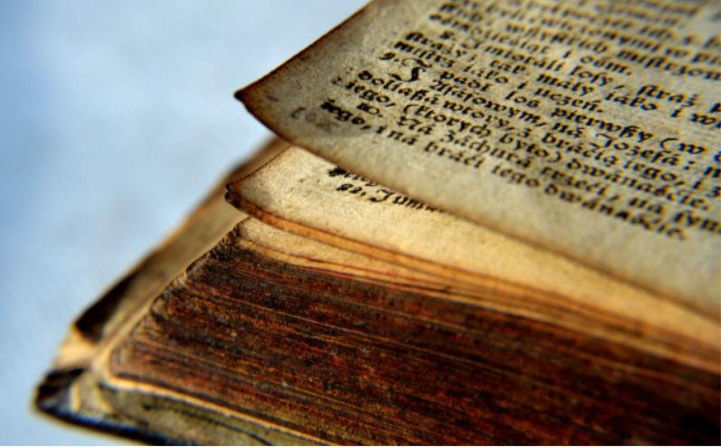 古代有聖經嗎