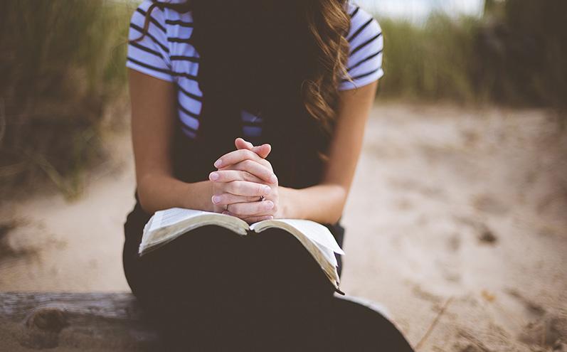 向神表達愛